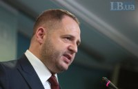Єрмак допустив підписання документа про створення Консультативної ради в ТКГ 25 березня