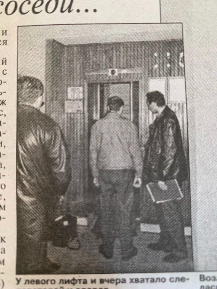 Міліція на місці вбивства Вадима Гетьмана