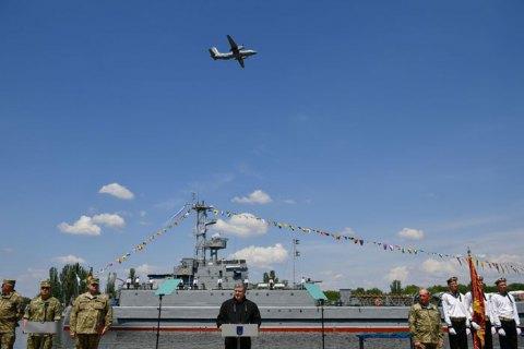 Військово-Морські Сили: яким був, є та має бути український флот