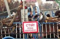 Возле захваченного СБУ в Луганске увеличилось количество митингующих
