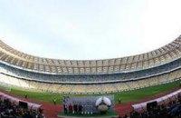 В Казахстане отказались транслировать Евро-2012 на русском