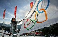 В Олимпиаде-2014 в Сочи примут участие 57 украинских спортсменов