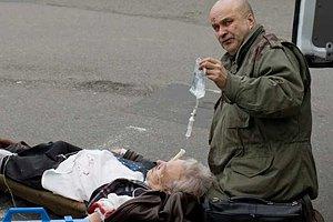 У белорусского КГБ - три версии минского теракта