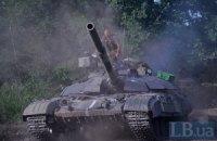 Яценюк хочет пустить нефтепродукты Курченко на топливо для танков