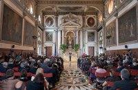 МОН: Венецианская комиссия не поддержала языковые претензии Венгрии