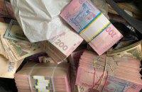 Глава Кировоградской ОГА задержан за вымогательство взятки в 1,8 млн гривен