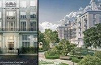 Гражданская жена нардепа Козака имеет квартиру в Москве стоимостью $13 млн - СМИ