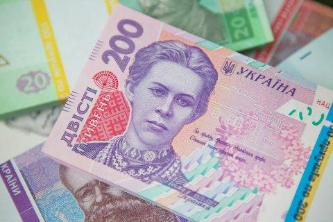 В Україні запрацювала система автоматичного арешту рахунків боржників у банках