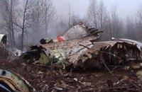 В Польше признали, что экипаж самолета Качиньского допустил ошибку