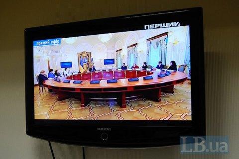 88% населения Украины узнает новости из телевизора