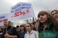 Студенческие профсоюзы организовали шествие против отмены стипендий