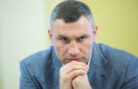Кличко спростував вимогу ЮНЕСКО про припинення робіт з будівництва пішохідного мосту в Києві
