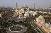 Євросоюз розкритикував Туреччину за рішення перетворити Собор Софії у мечеть