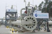 """""""Північний потік-2"""" запрацює з 1 січня 2020 року, - глава """"Газпрому"""""""
