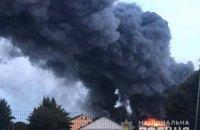 За пожежі на птахофабриці у Василькові взялася поліція