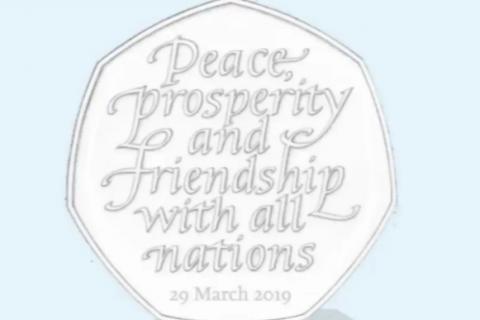 В Великобритании собрались выпустить монету к выходу из Евросоюза