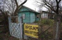 Прокуратура отобрала у Клюева земельный участок под Киевом