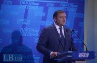 Янукович був упевнений, що Майдан розійдеться, - Добкін