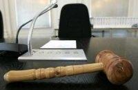 Більш ніж 10 інвесторів подали в суд на Україну