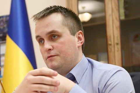Холодницький і Ситник спростували конфлікт між САП і НАБУ