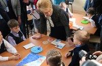 НУШ з двома головами – чим різняться нові програми для першокласників