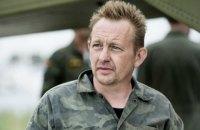 Засуджений за вбивство журналістки на субмарині данський винахідник намагався втекти з в'язниці