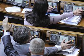 Как депутаты применили правовой прецедент и одобрили госбюджет-2011