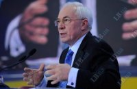 Азаров считает уступки Евросоюзу беспрецедентными