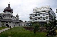 Украинский католический университет возьмет кредит в США на расширение