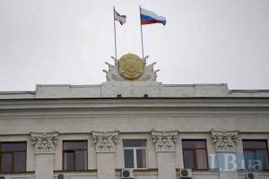 Парламент Крыма проголосовал за вхождение в состав России (документ)