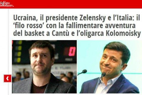 Всі дороги з України ведуть до Канту. Або які інтереси оточення Зеленського має в Італії