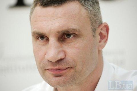 Кличко подал в суд на Богдана и Гончарука