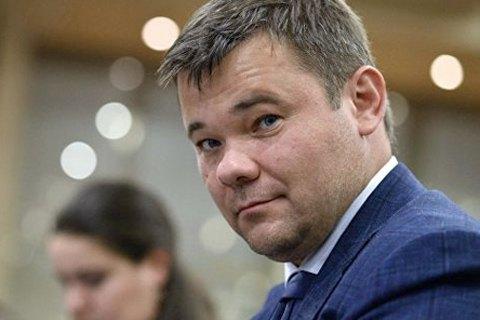 ГПУ может вручить Богдану подозрение за работу на Азарова и посадку Тимошенко