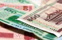 Беларусь не готова к российскому рублю, - нацбанк