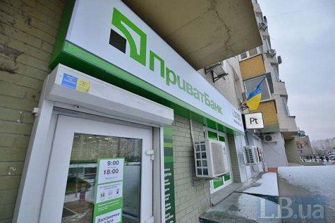 Суркисы отсудили уПриватбанка 1,1 млрд гривен