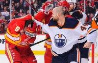 """В НХЛ форвард """"Эдмонтона"""" жестко потрепал соперника с украинскими корнями, за что получил 21 тысячу долл. штрафа"""