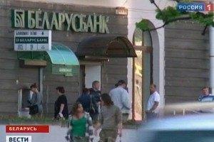 В Беларуси банкоматы перестали выдавать белорусские рубли