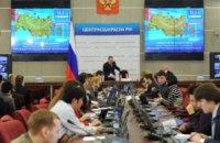 ЦИК России подвел окончательные итоги выборов