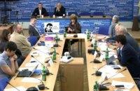 Наглядова рада НСТУ обрала 6 членів правління телерадіокомпанії
