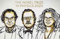 Нобелівську премію з фізики присудили за вивчення чорних дір