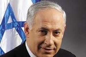 Нетаньяху объявил о досрочных выборах в парламент