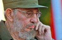 Помер Фідель Кастро