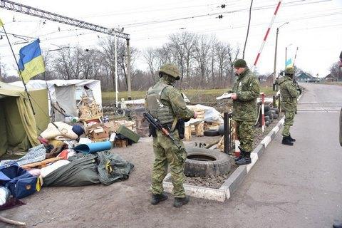 Поліція відпустила затриманих учасників блокади