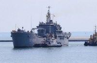 США передадуть Україні патрульні катери Islands після навчань Sea Breeze