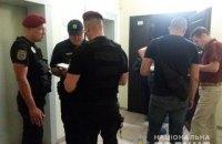 Поліція повідомила нові факти з місця загибелі Дмитра Тимчука