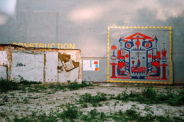 Стена во дворе центра Современной культуры