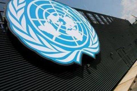Радбез ООН вперше в історії провів засідання в режимі відеоконференції