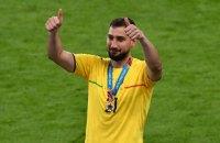 """УЄФА визначив володаря """"Золотого м'яча"""" Євро-2020"""