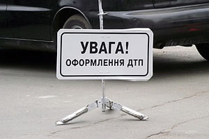 В центре Киева сотрудники милиции сбили насмерть пешехода
