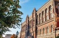 Міжнародні резерви України в березні скоротилися на $219 млн